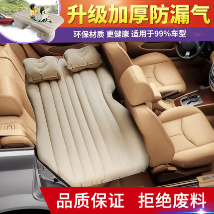 Wuling glory V small van car rear seat cushion inflatable bed car travel bed cushion car bed