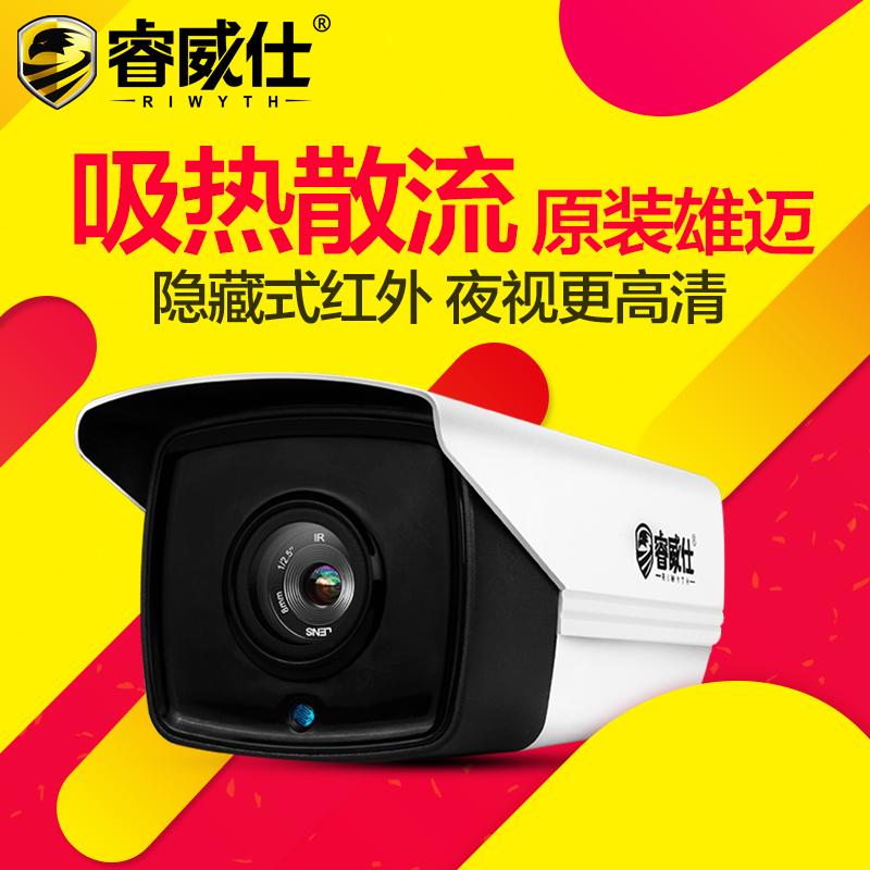 شبكة رصد كاميرا الهاتف 1 كاميرا للرؤية الليلية في الهواء الطلق HD 720P البعيد 080p المنزلية الملكية الفكرية الرقمية