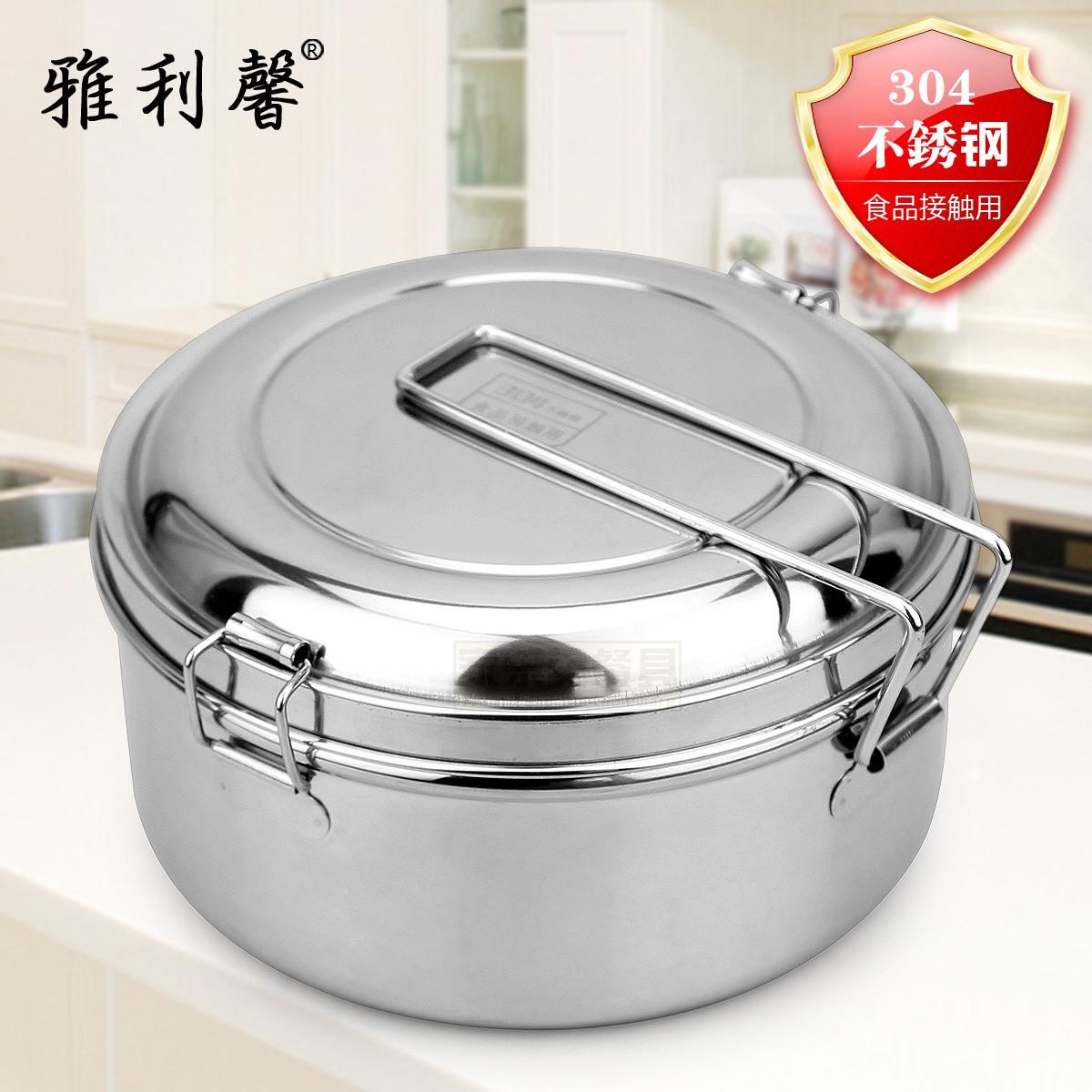 蒸饭 krabice s obědem v jídelně 304 z nerezavějící oceli s jídlo válec dospělých studentů k mání kolonka železa k obědu, kryjte se