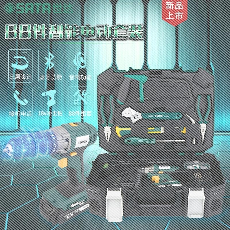 Shida electrodomésticos herramientas de hardware eléctrico conjunto de madera multifuncional con la combinación de mantenimiento taladro eléctrico.