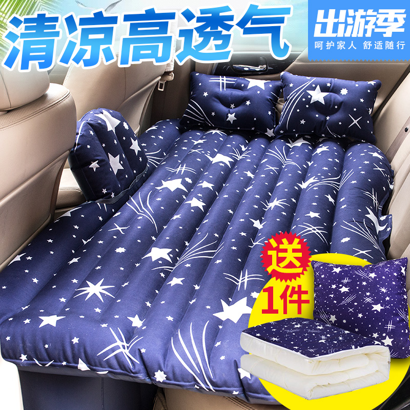 SUV universal car trunk inflatable mattress plus velvet car driving portable flocking travel car