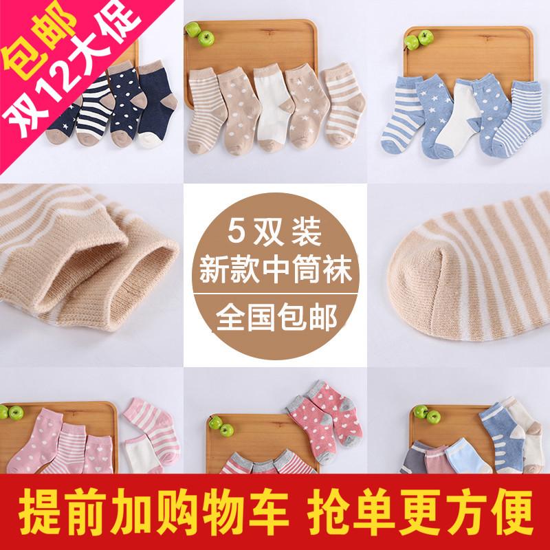 儿童宝宝袜子秋冬款加厚棉袜男童女童婴儿春秋纯棉短袜0-1-3-5岁