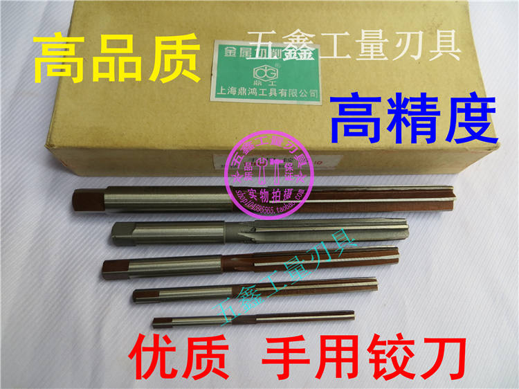 Ding Gong hand reamer 2.53456789101214161820mm precision: H8