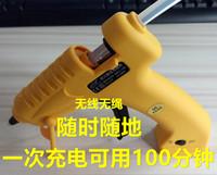 Германия gl-5000 зарядки зарядки тепловой клей пистолет клей пистолет клей пистолет