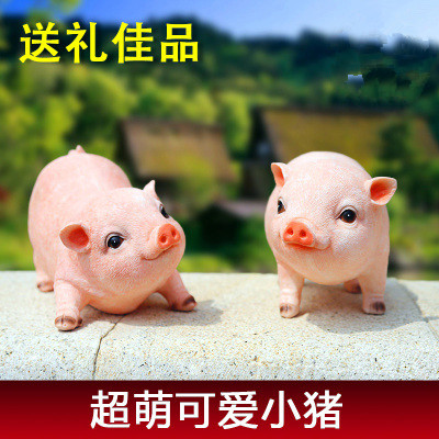 Animal farm garden ornaments Home Furnishing resin sculpture decoration living room simulation of large white black pig model ornaments