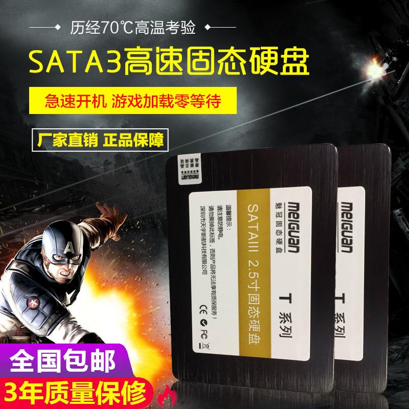 Solid - State - mobile notebook C3-60G Solid State Disks 60gssd64gTA2.5 zentimeter desktop - PC Notebook - Allgemeine