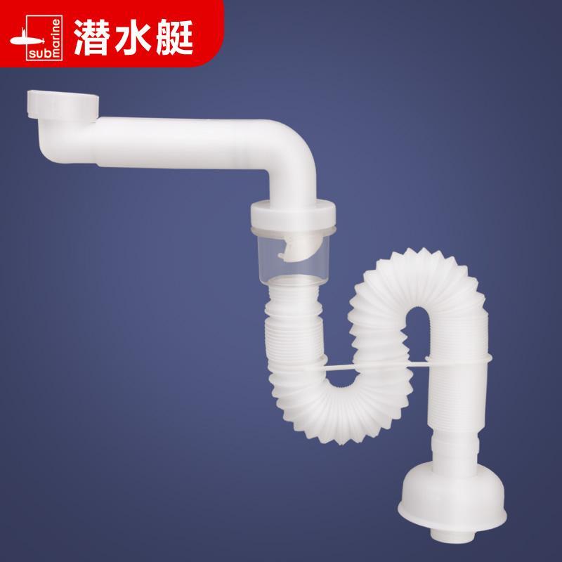 El tubo de drenaje del baño en tina de agua alargado el lavatorio de la plataforma agua sq-20