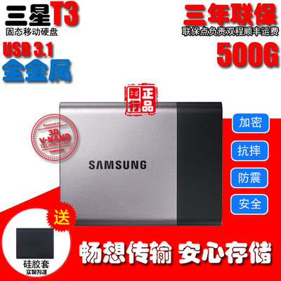 Samsung/ Samsung T3 serie 500GSSD USB3.1 stoßfeste fiel solid - State - mobile festplatte