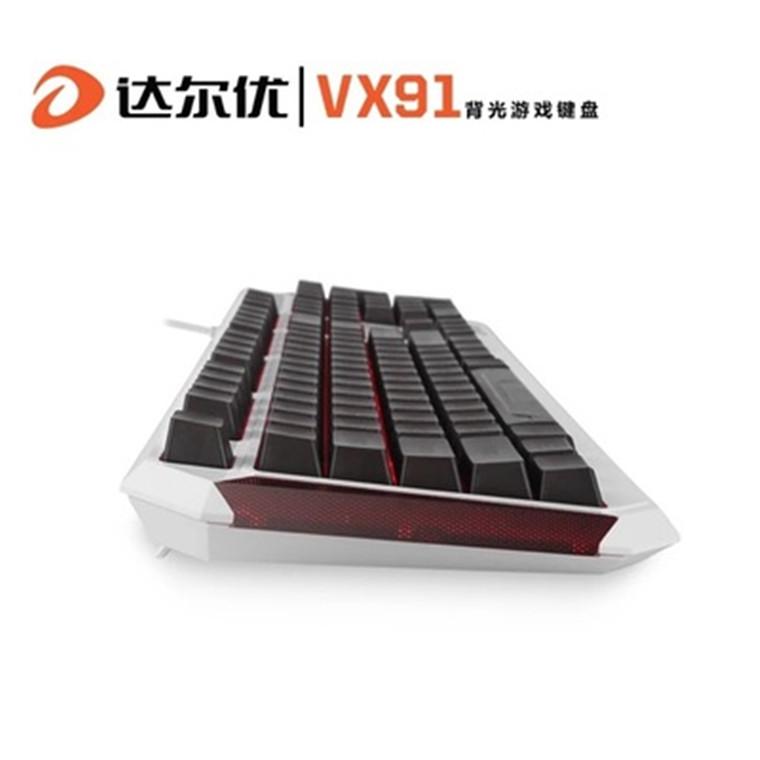 dahl och nya maskiner vx91 tricolor är CFLOL samt paketet - spel playstation 2 tangentbord.
