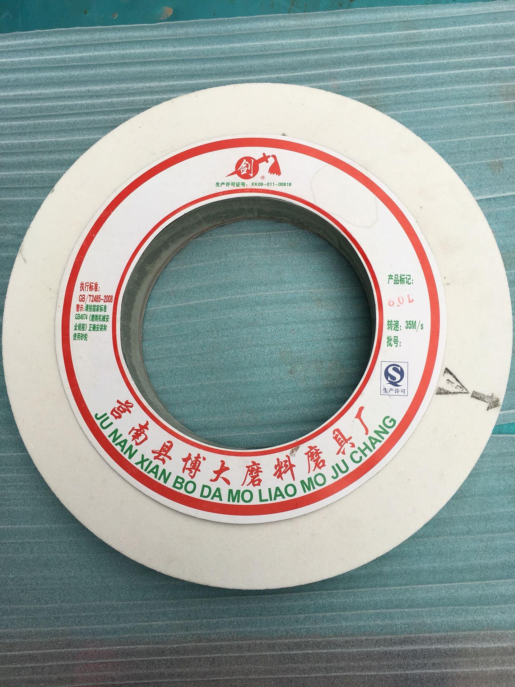 La venta directa de la fábrica de cerámica de la gran espada de rueda rueda rueda - rueda de moler muela plana circular de 400 - 500