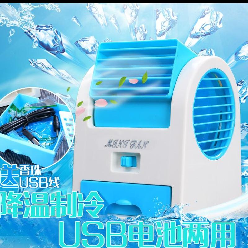 Car mini air conditioning refrigeration small fan, portable portable silent, no leaf rechargeable battery, USB dual-use