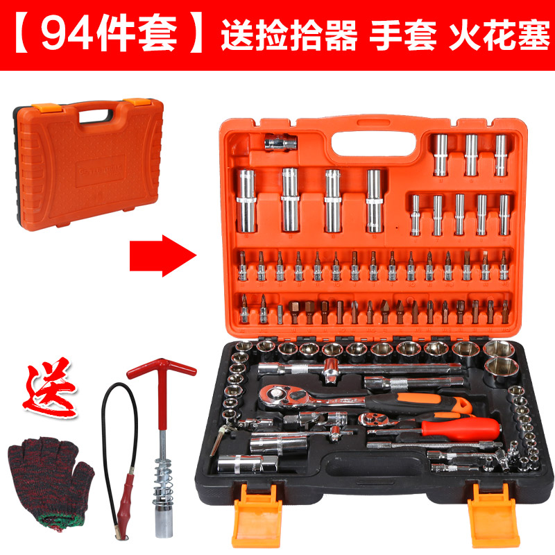 61 ratchet wrench sets, repair automobile dimension combination kit, hardware toolbox, sleeve wrench set