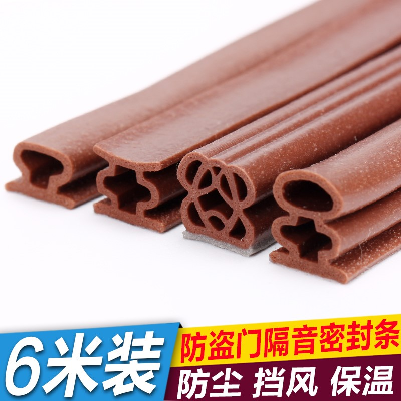 Self-adhesive type anti-theft door seal insulation strip door frame strip Wang Panpan warm insulation draftproofing strip