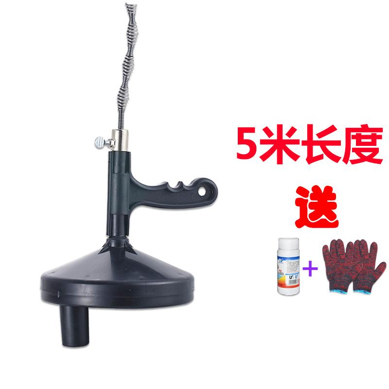 A través de las herramientas de limpieza de baños de cabello pelo artefacto de cocina doméstica la obstrucción de la tubería a través de la draga.