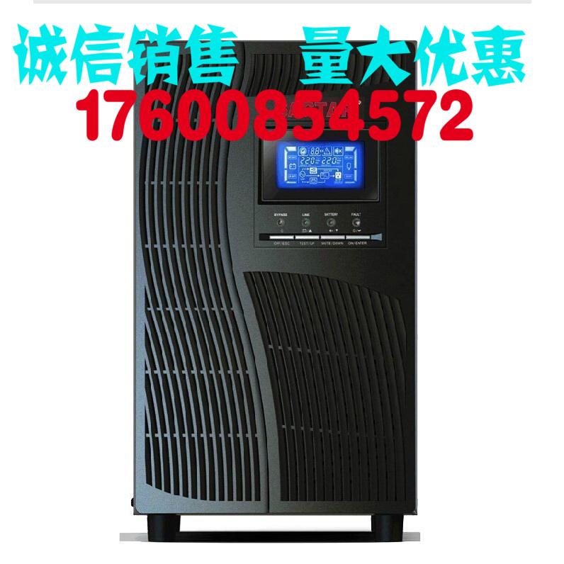 American SAGTARUPS uninterruptible power supply 3C15KS15KVA/12000W long online delay host