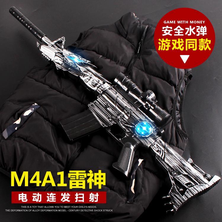 Pistola de juguete de los niños e incluso una pistola eléctrica para Ametralladora Gatling chupando cristal rotación de balas.