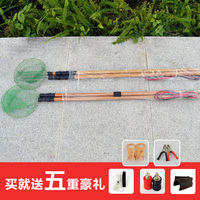 Telescopic fishing rod fishing rod fishing rod brailer double fishing fishing rod set 3 meters full set of F insulation and lightning delivery
