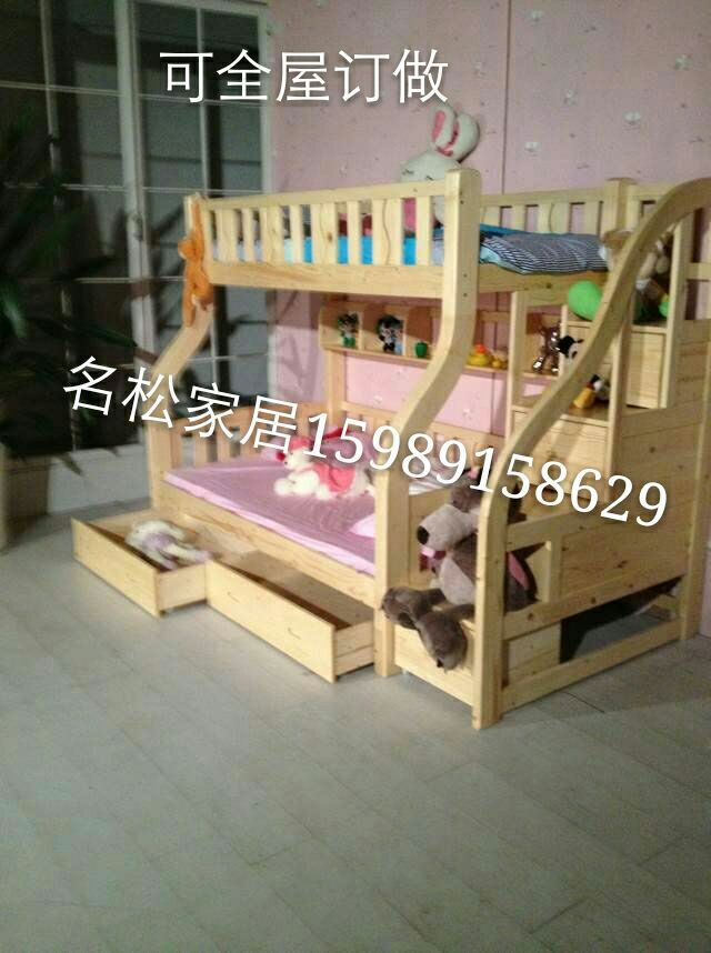Customize a full set of solid wood children's pine furniture, several wardrobe ladder, double bed, children's bed bed custom-made