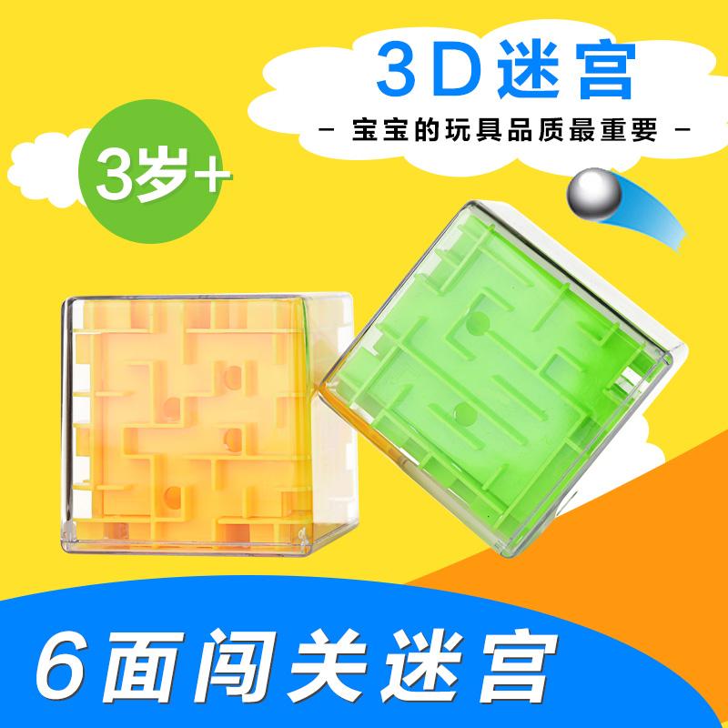 La gravedad es la perla de rompecabezas esférico de juguete Rubik inteligencia intelectual bola bola de laberinto en 3D