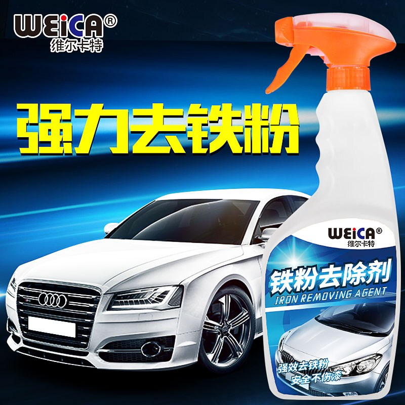 Weil Carter iron powder remover, automobile paint rust cleaner, wheel cleaning agent, rust remover, cleaning agent