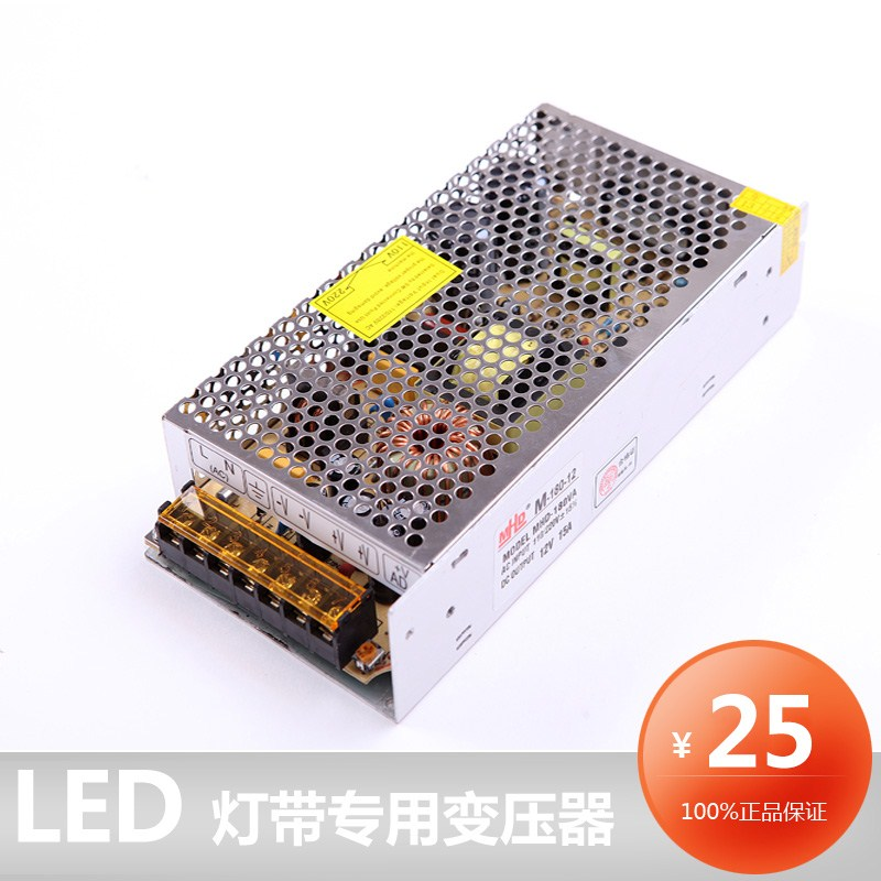 أدى ضوء مع محول الكهرباء 220 فولت محول لتحويل 12V التبديل إمدادات الطاقة 25W2a5a10a15a20a