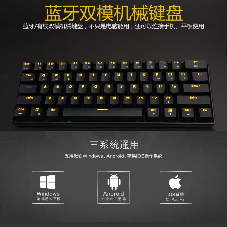 Lantern blue portable programmable simple suspension cherry red wireless mechanical keyboard, adjustable shape, feel dustproof