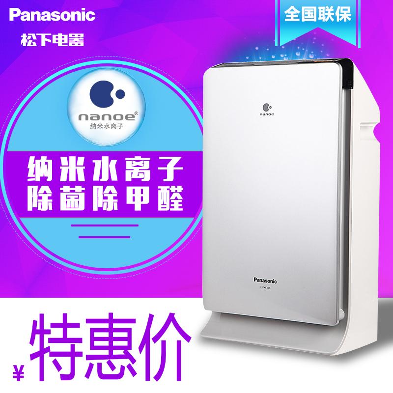 Panasonic air purifier, quiet PM2.5 smoke, formaldehyde, haze, nano water ion oxygen bar PXF35C