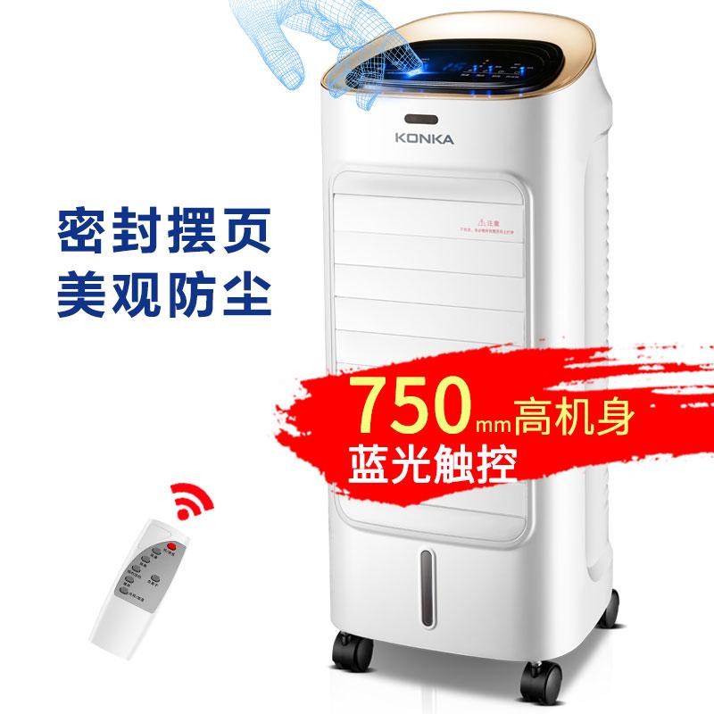 - de industriële airco commerciële koeler water voor huishoudelijke koelkasten zoals fan van internetcafés mobiele kleine airconditioning