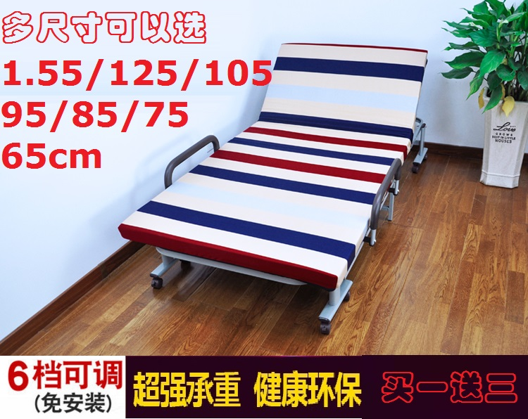 Folding bed sofa bed dual-purpose lunch double 1.5 meters W1.55m meters 1.2m bed bed contact