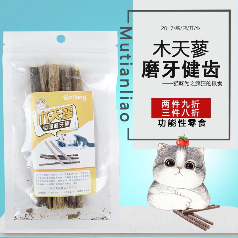 Mèo răng hay bạc hà mèo Mộc ngày Polygonum Ấu mèo răng mèo túi đồ chơi tuyệt hay đồ ăn vặt?