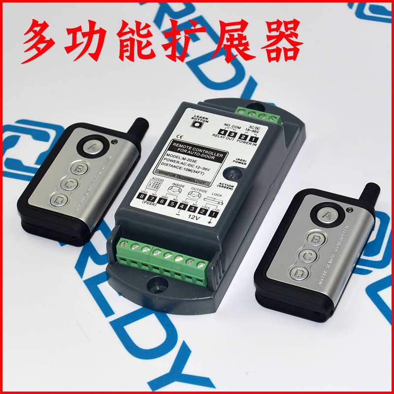 Automatic module electric door remote control / automatic door multi-function expander / automatic door universal remote control unit