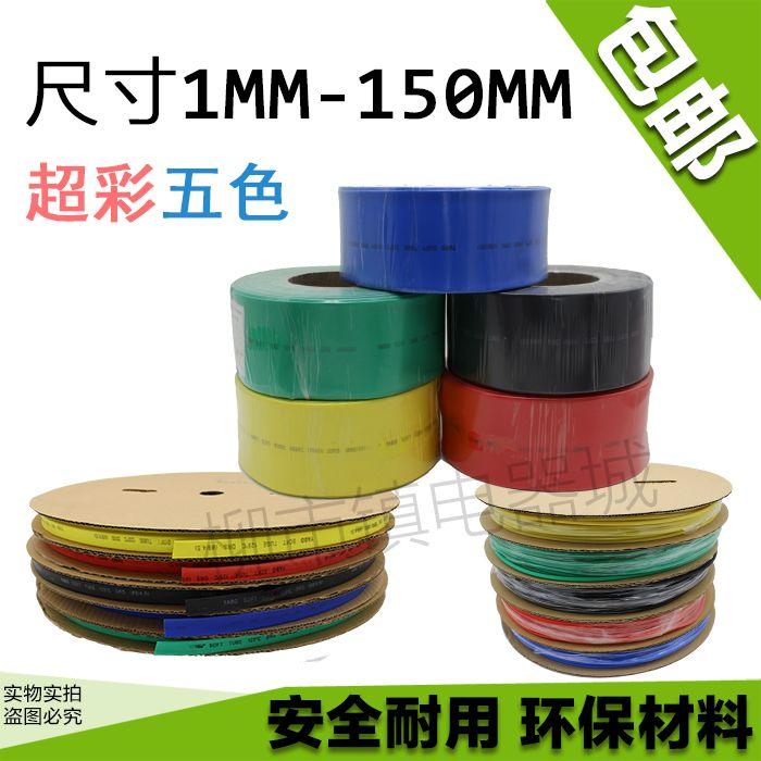 El tubo el correo directo a los fabricantes de aislamiento de tubo de 1 / 2 / 3 / 4 / 5 / 6 / 8 / 10 ~ 70 mm