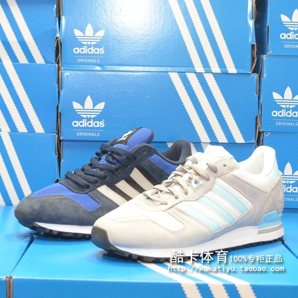 Adidas/ and ZX700 classic clover shoes M19392M19393 trend