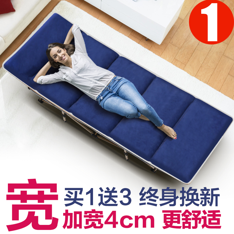 Wooden folding bed, solid wood single bed, lunch bed office, simple lunch bed double bed 1.2 meters accompany bed