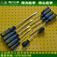 Capable of 11 pieces of high-grade screwdriver set hardware kit screwdriver screwdriver screwdriver set
