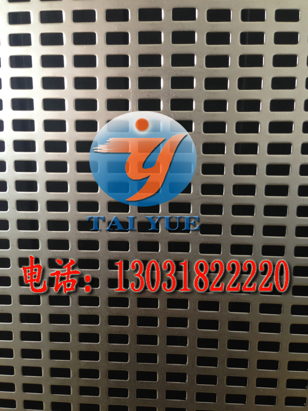 Processing custom stainless steel punching plate 201 stainless steel punching mesh 304 stainless steel punching plate circular hole plate