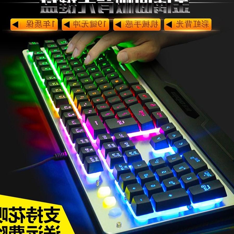 billentyűzet egér - fém mechanikai érintésre usb vezetékes játék háztartási notebook háttérvilágítás 电竞 szalagkéz netto