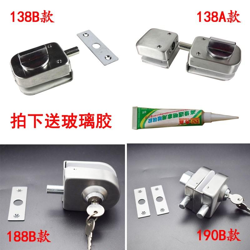 lås for glas lås butikker toilet badeværelse kontor fælles dobbelt lås fælles indsættes i låsen glas