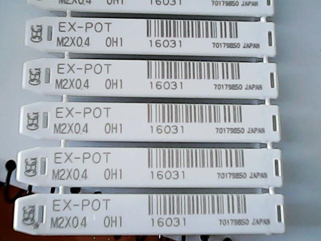 Dabao TOSG spiral wire tapping EX-SFTM4*0.7OH2