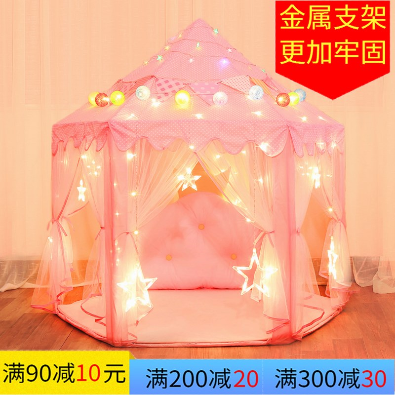 Indoor six corner tent, Princess Room, pink castle, little girl, toy house, metal bar, strong support game house, children