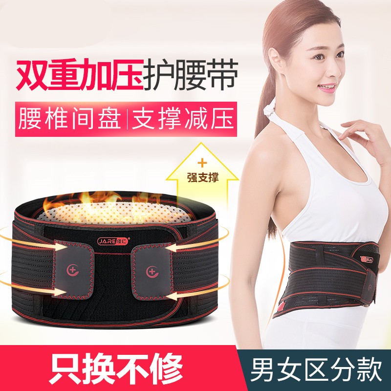 Self heating far infrared magnetotherapy belt, knee protector, neck protector, warm joint mail