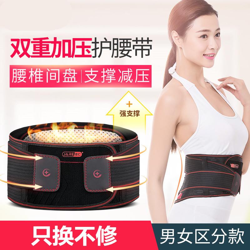 Infravermelho distante cintura apoio cinto auto - aquecimento Terapia magnética do joelho protetor de pescoço Quente SACO de correio