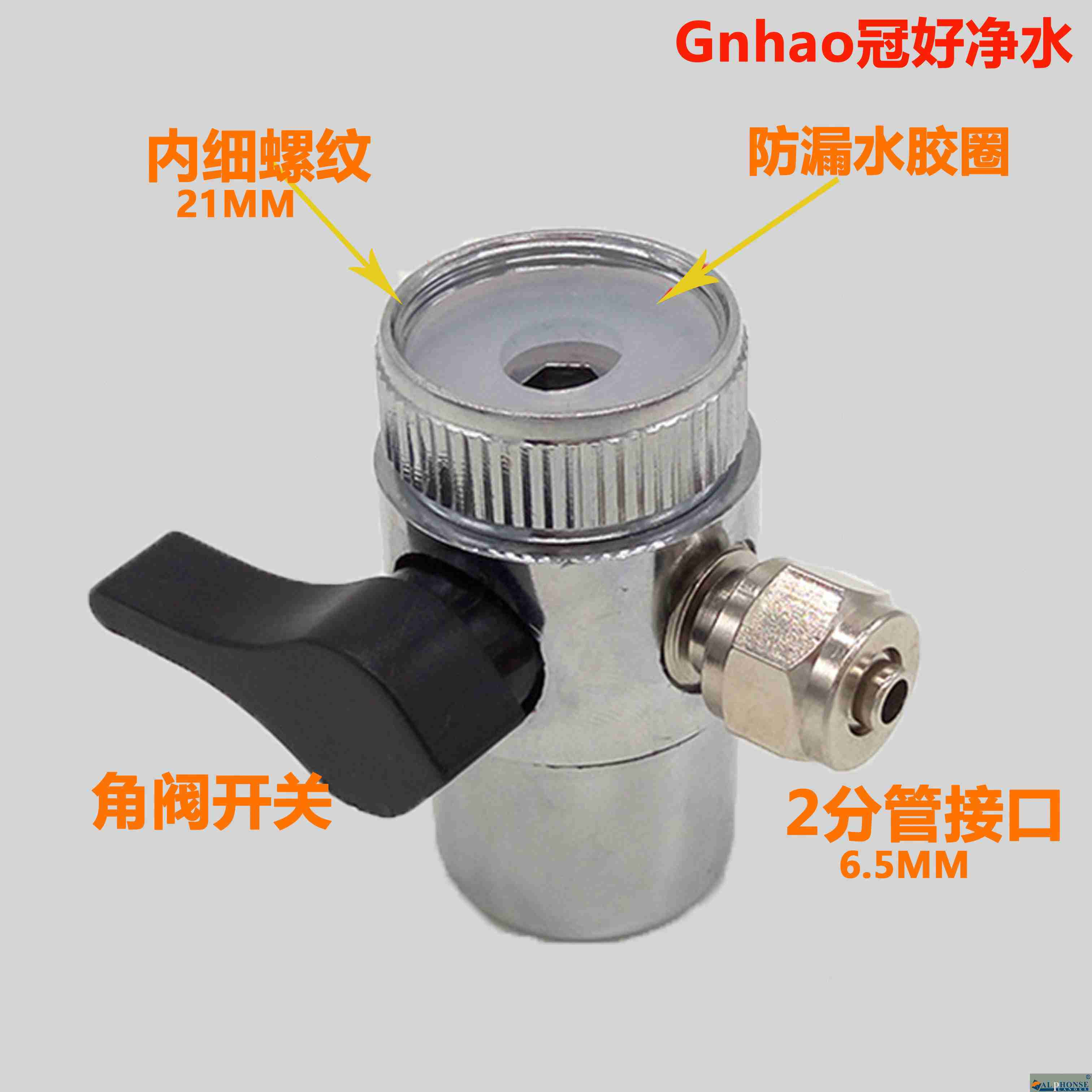 Water purifier, water purifier fittings, faucet switch valve, three way change-over valve, 2 point single cut valve water separator joint
