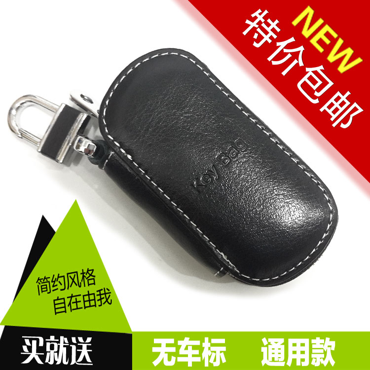 Applicable to Changan HOFEN key bag really holster 2016 car refit accessories remote buckle