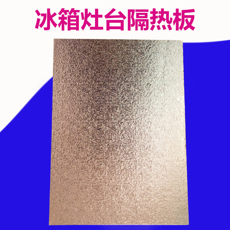 Refrigerator heat insulation board, refrigerator, hearth, heat insulation board, kitchen partition, external insulation system, thermal anti oil and heat insulation board kitchen