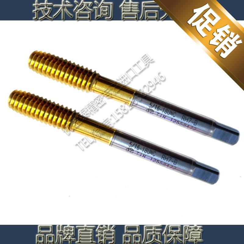 Las importaciones son de alambre fino de extrusión imperial estadounidense zurdo contra el diente sin migas BSWUNCF5 / 16-18-24 TAP