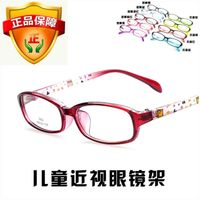 Children's glasses frame, boys and girls myopia frame can be equipped with myopia package, 2016 new memory frames full frame