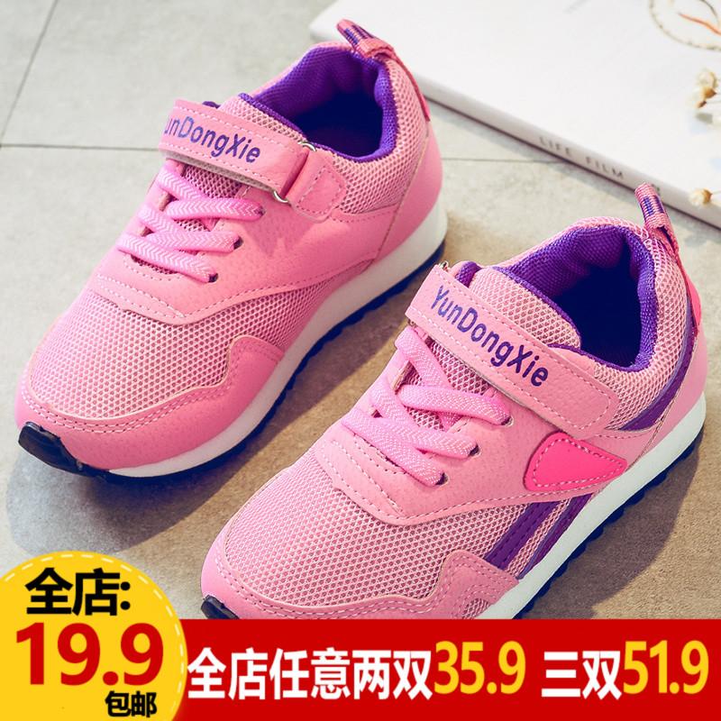 儿童运动鞋女孩201