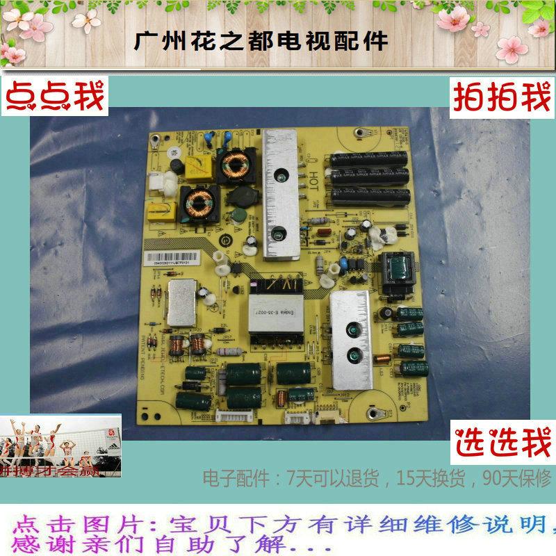 Haier 26E2500U26 - Zoll - LCD - TV der Zentrale Vorstand cc116 fiel die stromversorgung der Supply Board