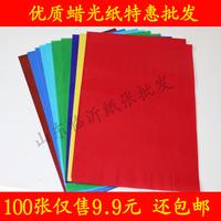 - flint värillistä paperia lasten origami käsintehty paperi tukku 4816